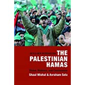 The Palestinian Hamas: Vision, Violence, And Coexistence