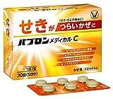 【指定第2類医薬品】パブロンメディカルC 30錠 ※セルフメディケーション税制対象商品