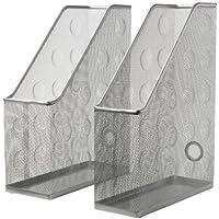 IKEA(イケア) DOKUMENT シルバーカラー 10160998 マガジンファイル2個セット、シルバーカラー