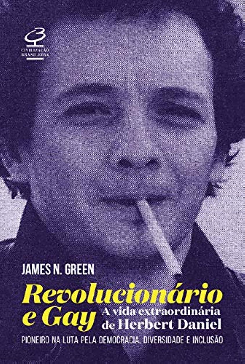 キャップ偏差多様性Revolucionário e gay: A extraordinária vida de Herbert Daniel – Pioneiro na luta pela democracia, diversidade e inclusão