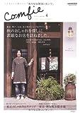 Comfie vol.4(2009 autu―ここちよくて私らしい、ナチュラルな服 (CARTOP MOOK)
