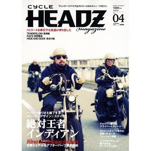 CYCLE HEADZ magazine Vol.4 (実用百科)