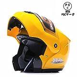 YEMA バイクヘルメット フルフェイス オープンフェイス フリップアップ シールド付き bike helmet オートバイ バイク用品 男女兼用 メンズ レディース 「PSCマーク付き」 輸入品 (イエロー, XXL(63-64CM))