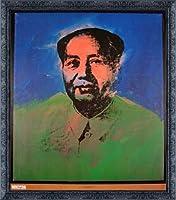 ポスター アンディ ウォーホル Mao 限定1500枚 額装品 デコラティブフレーム(ブラック)