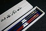 輪島塗り 夫婦箸 桐箱入り 桜月夜 001-1606(お箸、木製、若狭、夫婦箸、二膳)
