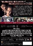 エスター [DVD] 画像