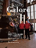 Whisky Galore(ウイスキーガロア)Vol.14 2019年6月号