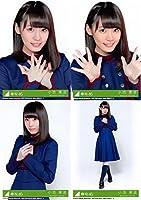 【小池美波】 公式生写真 欅坂46 不協和音 封入特典 4種コンプ