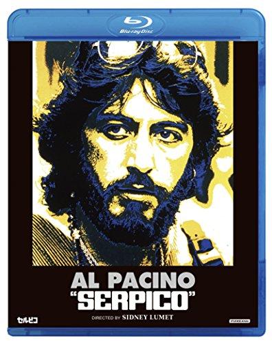 セルピコ [Blu-ray]