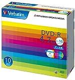 三菱化学メディア Verbatim DVD-R 4.7GB 1回記録用 1-16倍速 5mmケース 10枚パック ワイド印刷対応 ホワイトレーベル DHR47JP10V1