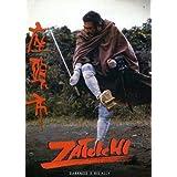 Zatoichi [DVD]