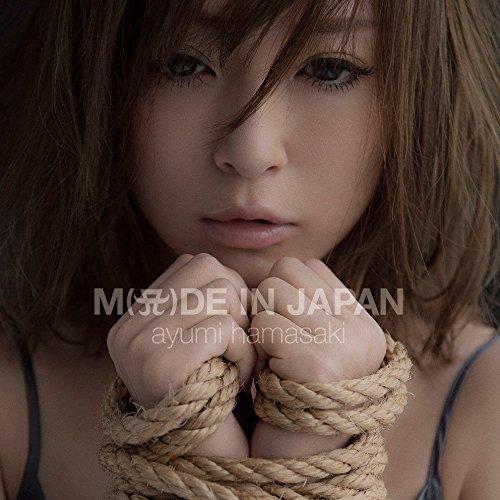 浜崎あゆみのCD「Lovesong」歌詞はこちら!PV&LIVE動画ありの画像