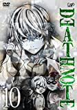 DEATH NOTE Vol.10[DVD]