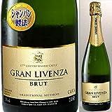シャンパン製法 カバ グラン・リベンサ ブリュット 白 750ml×6本(スペイン スパークリング・ワイン カヴァ)
