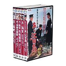 大映戦争映画 全5巻セット [DVD]