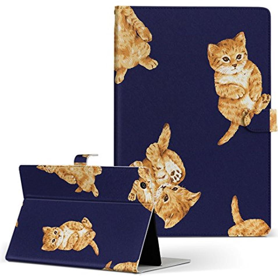 高く集計福祉igcase SH-05G SHARP シャープ AQUOS PAD アクオスパッド タブレット 手帳型 タブレットケース タブレットカバー カバー レザー ケース 手帳タイプ フリップ ダイアリー 二つ折り 直接貼り付けタイプ 008815 アニマル イラスト 猫 ネコ