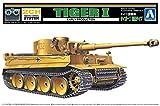 青島文化教材社 リモコンプラモデルシリーズ No.4 ドイツ重戦車 タイガーI 前期タイプ プラモデル