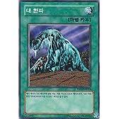 大寒波 韓国版遊戯王カード ESP1-KR024