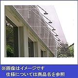 アルフィン庇 ガラスひさし 規格色 サポートポール仕様 D1100×L1600 AF810  ガラス色をお選びください