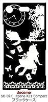 sslink SO-02K Xperia XZ1 Compact エクスペリア ブラック ハードケース Alice in wonderland アリス 猫 トランプ カバー ジャケット スマートフォン スマホケース docomo