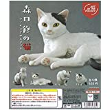 ART IN THE POCKET 森口修の猫 フィギュアマスコット [全4種セット(フルコンプ)]