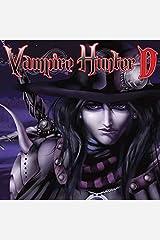 Hideyuki Kikuchi's Vampire Hunter D Kindleシリーズ
