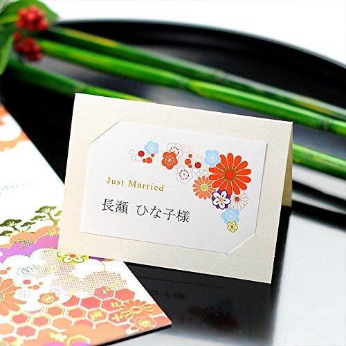 [해외][자리 꼬리표 수제 세트] ?華 사과 하나 (10 인분) | 결혼식/[Handmade set for seat cards] Rinhwa Rinka (for 10 people) | Wedding ceremony