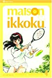 Maison Ikkoku 4 : Good Housekeeping (Maison Ikkoku)