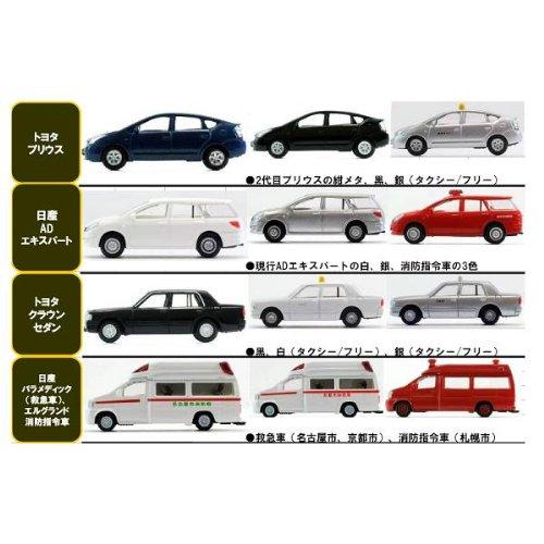 【トミーテック】ザ・カーコレクション Vol.12R(第12弾R)BOX販売(BOX12個入り)TOMYTEC120323