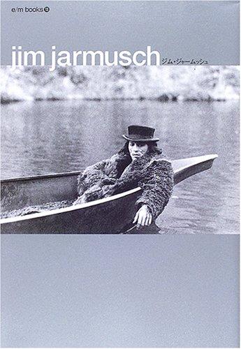 ジム・ジャームッシュ (e・m books 13)