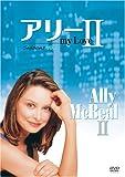 アリー my Love シーズン2 vol.4 [DVD]