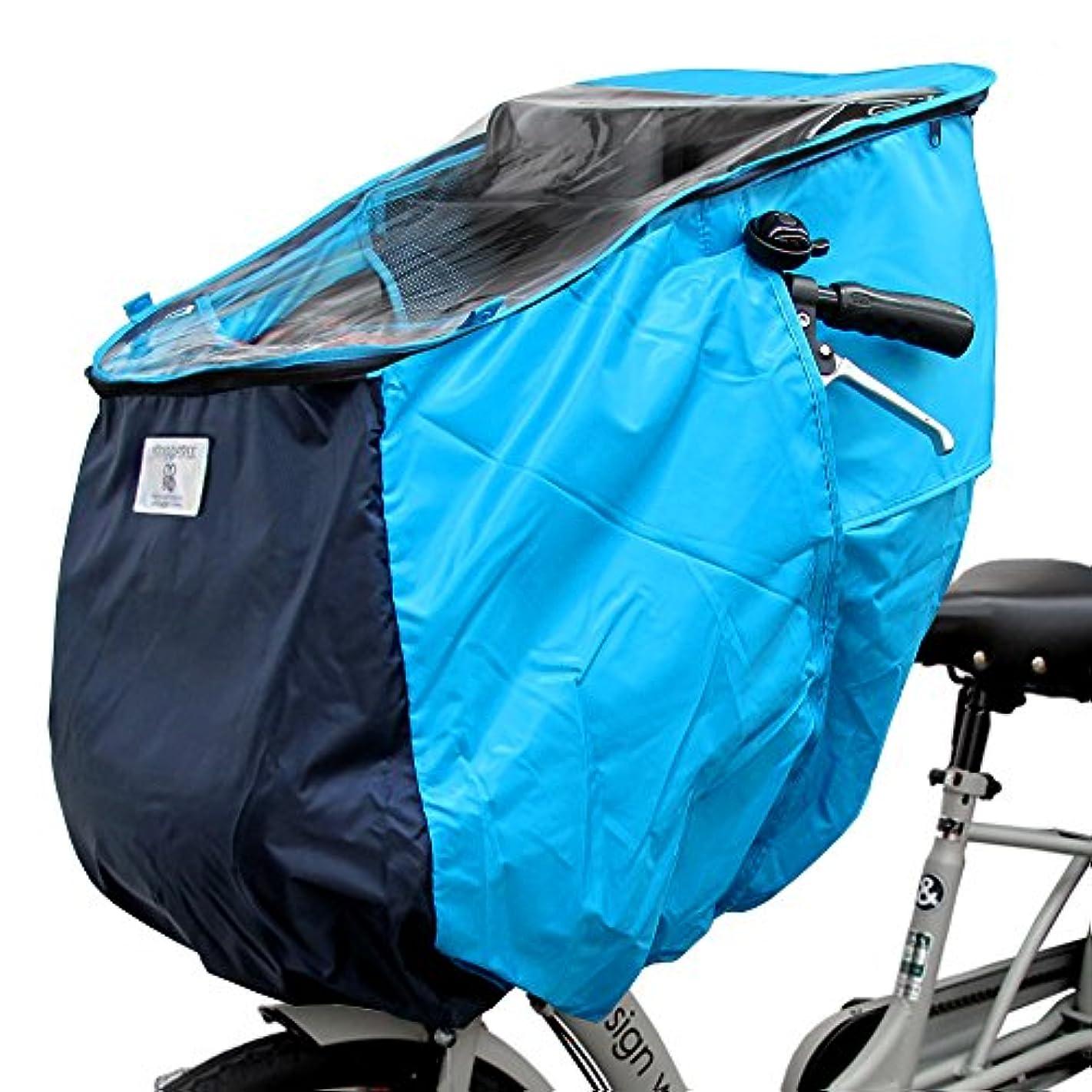 精巧なぜいたくかび臭い子供乗せ 自転車チャイルドシート用レインカバー フロント用 前用