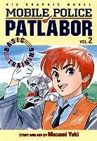 Mobile Police Patlabor, Vol. 2
