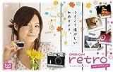 日本トラストテクノロジー トイムービーカメラ CHOBi CAM retro with マグネット CHOBICAMRM