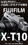 Foton機種別作例集051 写真で愛でるカメラコレクションシリーズ 小山壯二がカメラを撮る FUJIFILM X-T10