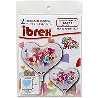 ibrex アイブレックスバルーン おめでとうハートブーケ