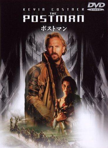 ポストマン [DVD]の詳細を見る
