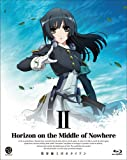 境界線上のホライゾン (Horizon on the Middle of Nowhere) 2 (初回限定版) [Blu-ray]