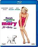 メリーに首ったけ<完全版>[Blu-ray/ブルーレイ]