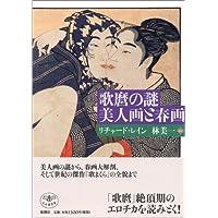 Amazon.co.jp: リチャード・レイ...