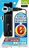 Wiiリモコン用USBケーブル『電池いりま線 (ブラック) 』
