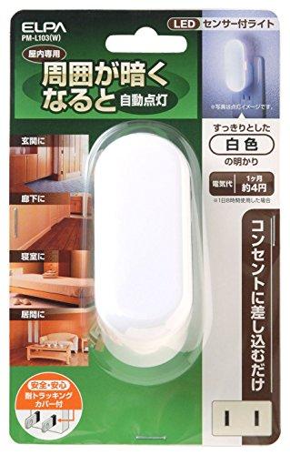 朝日電器 ELPA エルパ   LEDナイトライト明暗  PM-L103(W) PM-L103(W)