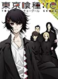 東京喰種トーキョーグール:re【DVD】Vol.4[DVD]