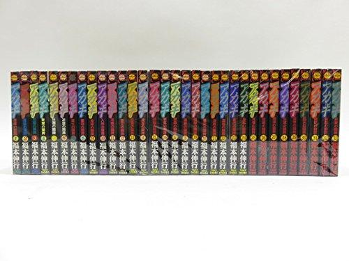 アカギ~闇に降り立った天才~ コミック 1-33巻セット (近代麻雀コミックス)の詳細を見る