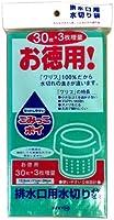 ごみっこポイ排水口用S-30+3 × 10個セット