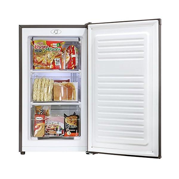 エスキュービズム 1ドア冷凍庫 WFR-106...の紹介画像5