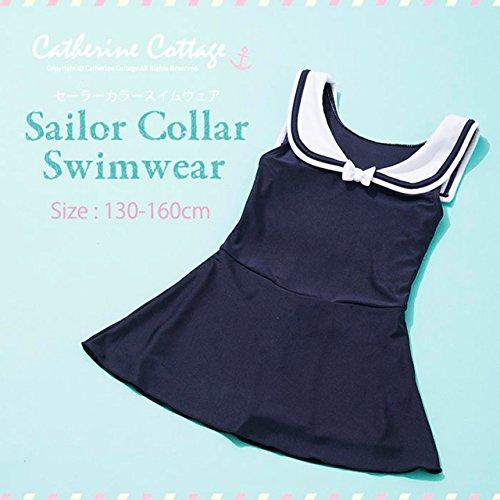(キャサリンコテージ)CatherineCottage女の子用水着ワンピース型インナーパンツ一体型ジュニアキッズスカート付130140150160紺色ネイビースクール水着セーラーカラーワンピース型スイムウェア160cmネイビー無地