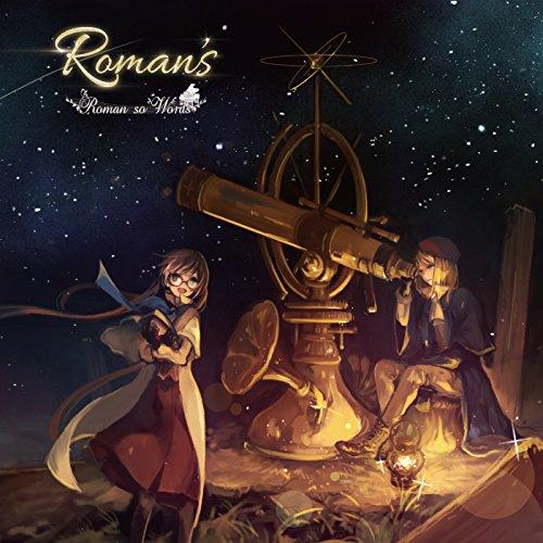Roman's
