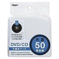 Digio2 DVD/CD 片面 不織布ケース 50枚入 50枚収納 ホワイト 43851