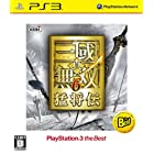 真・三國無双6 猛将伝 PS3 the Best - PS3